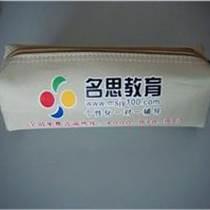 加工箱包笔袋订制xbw659