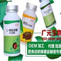 保健品代加工,中國保健品代加工