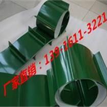 武汉人天包装机化工业马卡挡板带