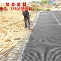 內蒙古γ草坪綠化車庫蓄排水板