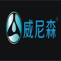 國外進口凈水器廚房凈水分制專家
