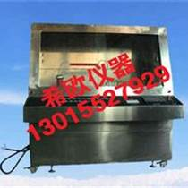 XU型固體絕緣材料介電強度試驗機