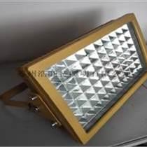 加油站方形led防爆燈罩棚專用燈