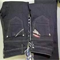 牛仔褲15元甩貨