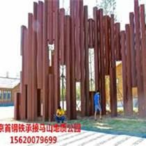 四川工程機械用鋼