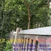 青海電子圍欄、海南泄漏電纜