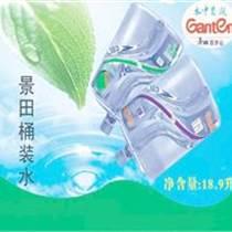 桶裝水廣州市赤沙牌坊訂水專線