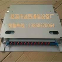 12芯ODF光纖配線架-價格