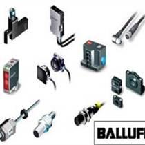 BALLUFF电子凸轮角度编码器