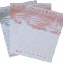 供兰州印刷和甘肃信纸印刷设计