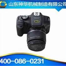 ZHS矿用防爆数码相机
