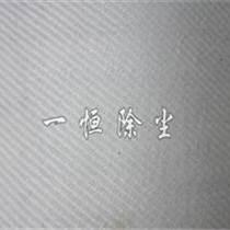 208涤纶绒布除尘布袋