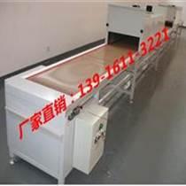 热收缩包装机印刷机烘箱传送带
