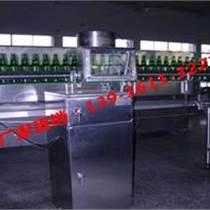 酒类机械啤酒美容机贴标机输送带
