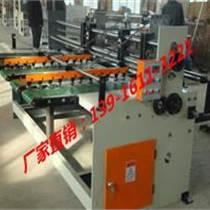 卫生纸卷筒机自动输纸机输送带