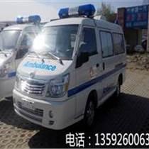 太原東南監護型救護車銷售電話