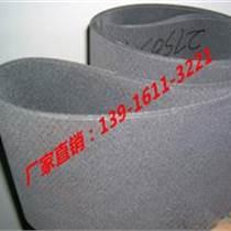 铝合金铝型材防刮伤高温毛毡输送