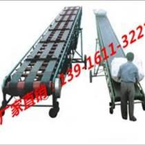 棉花機械裝車機爬坡輸送帶