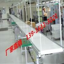 樹脂輸送帶粉未輸送帶面粉輸送帶