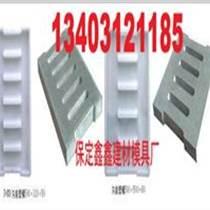 鑫鑫提供专业水泥沟盖板模具