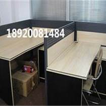 天津單人位屏風辦公桌四人位組合
