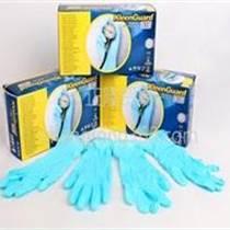 金佰利G10藍色丁腈手套