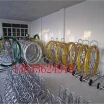 玻璃鋼排管引線器 玻璃鋼穿孔器