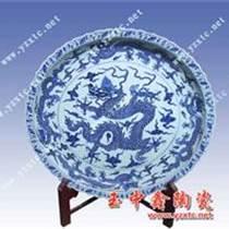 日用瓷大圓盤 陶瓷碗碟批發
