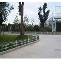 供应草坪园艺护栏