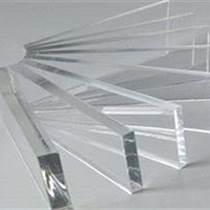 廣州有機玻璃板