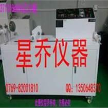 電熱墊柔性發熱器彎曲試驗機