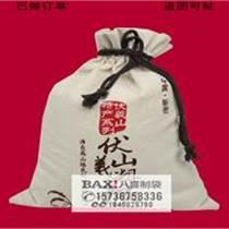东北大米包装袋定做棉布杂粮袋