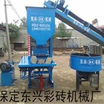 河北彩磚制磚機生產廠家