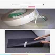 雙面布基膠帶 地毯布基雙面膠帶