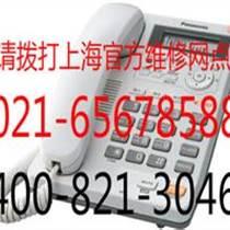 上海夏普除湿机维修电话厂家报修