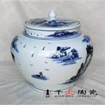 博古架陶瓷裝飾罐 家居裝飾罐