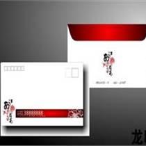 信封定制,信封印刷,牛皮纸信封