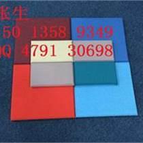 供應布藝吸音板 多孔性吸聲材料
