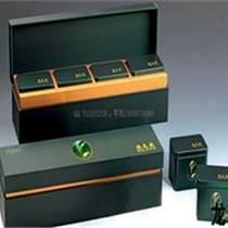 紙盒訂做,紙盒廠家,包裝盒