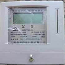 磁卡電表 銷售沈陽磁卡電表