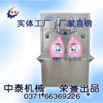 食用油灌装机