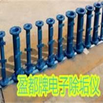 荆门电子除垢仪 dn-150价格