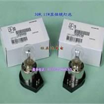 LS-30 6-8V显微镜灯泡