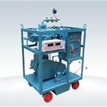 ZXJ系列罗茨泵真空抽气机组