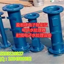 咸宁加工电子除垢仪