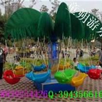 玩具廣場旋轉飛魚