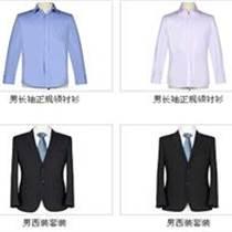 江门职业装,西装,商务装定制
