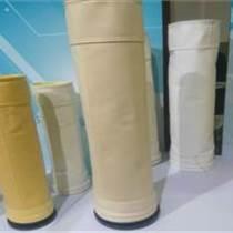 流化床鍋爐耐高溫耐腐蝕除塵袋