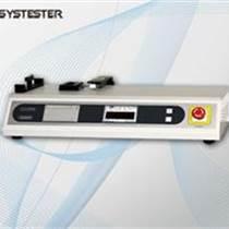 专业品质摩擦系数仪
