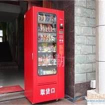 貴陽米勒自動售貨機飲料機